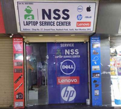 authorized dell service center near me in mumbai nss vashi office
