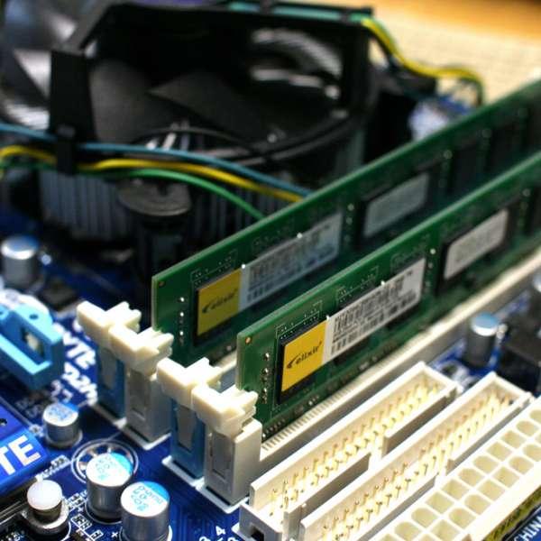 memory in motherboard